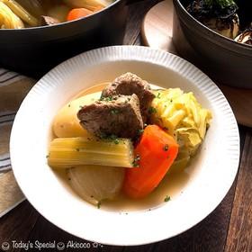 野菜の甘みたっぷり*牛スネ肉のポトフ