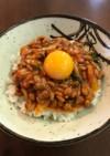 簡単!キムチ納豆の卵かけご飯