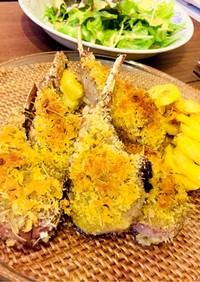 ラムチョップ香草パン粉焼き