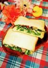 余ったハムと水菜のサンドイッチ