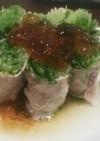 レンチン簡単☆水菜の豚巻き&ポン酢ジュレ
