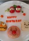 ⭐2歳⭐誕生日アンパンマンプレート⭐