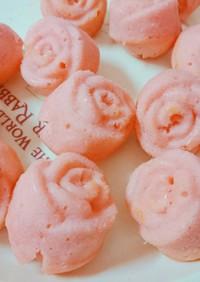 イチゴのフィナンシェ