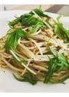 水菜とあみえびのパスタ