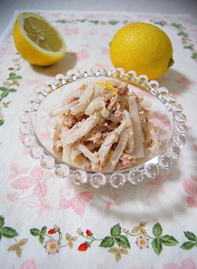 レモンの香りいっぱいの大根サラダ