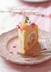 雛祭り*桃のロールケーキ Special