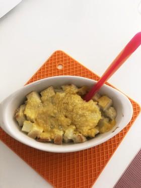 コーンポテトのパングラタン(離乳食後期)