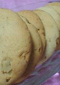 メープルウォールナッツクッキー