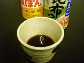 湯豆腐や水炊き鍋に♡まろやかポン酢タレ