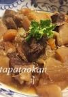 圧力鍋で簡単♪牛筋と大根の煮物