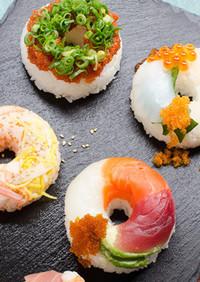 とびっこと刺身で簡単!寿司ドーナツ