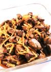 鶏レバーと生姜の甘辛煮 下処理 簡単