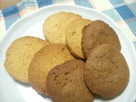 超簡単!!ホットケーキミックスクッキー♪