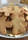 【男性推し】簡単!米粉クッキー
