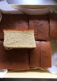 大麦粉と米粉のカステラ