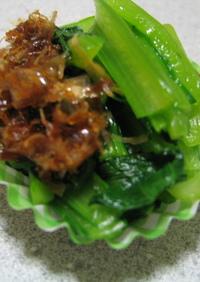 お弁当用☆青菜のおひたし