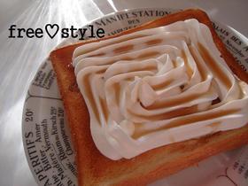 朝から幸せ♪メープル生クリームトースト♪