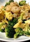 冷凍海老とブロッコリーと卵のバター炒め