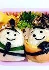♡お雛祭りのお弁当♡