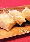 糖質制限◎おからチーズ蒸しパン