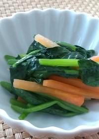 人参とほうれん草のバター味の温野菜