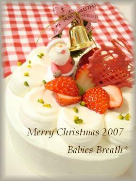 デコレーションケーキ*2007クリスマス