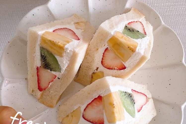 レシピ フルーツ サンド