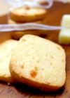 糖質オフチーズクッキー
