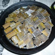 長谷燻鍋で燻製羅臼昆布Ver.5