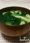 ターサイの味噌汁