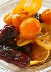 金柑と棗とレモンの甘露煮