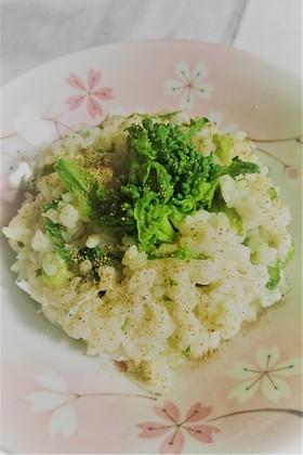 花菜の山椒リゾット