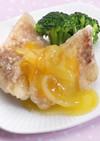 ☆白身魚のオレンジソース☆
