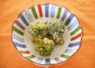 茹で野菜のカッテージチーズ胡麻和え