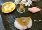 もっちり美味しい!ほんのりピンクの桜餅!