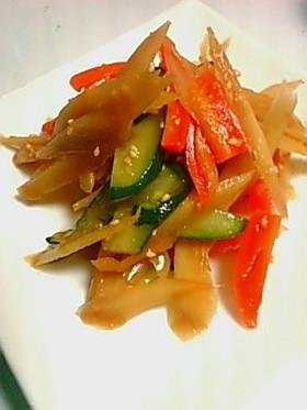 ごぼうの中華風サラダ