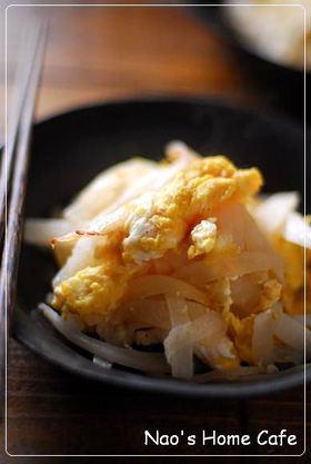 ほんのり甘い玉子と大根の塩炒め
