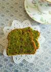 しっとりふわふわ抹茶小豆のパウンドケーキ