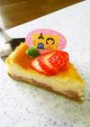 ☆しっとり滑らか いちごチーズケーキ☆