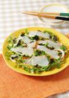 うま塩レモンだれで!真鯛の豆苗サラダ
