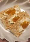 黄金柑とオレンジのマーマレードジャム