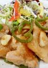 ⭐️ 塩麹で美味しい絶品のチキンソテー