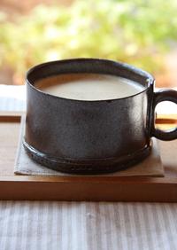 玄米カフェオレ