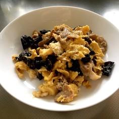 今日の大皿♡簡単豚肉とキクラゲの卵炒め