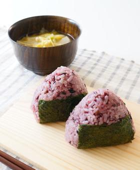 黒紫米おにぎりと生姜味噌汁