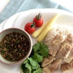 カオマンガイ〜タイ風ゆで鶏ご飯〜
