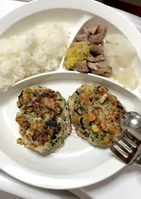 野菜&ひじき入りマグロと豆腐のハンバーグ