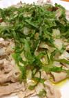 青紫蘇と大根おろしの豚しゃぶサラダ