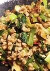 小松菜のピリ辛肉味噌坦々