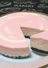 【オレオ生地】苺のマーブルチーズケーキ♪